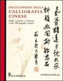 Enciclopedia della calligrafia cinese.pdf