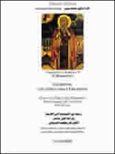 Esamerone. I sei giorni della creazione. Studio sull'Omelia dell'Esamerone (Testo aramaico del V-VI secolo 451-521 A.D.). Testo arabo e aramaico