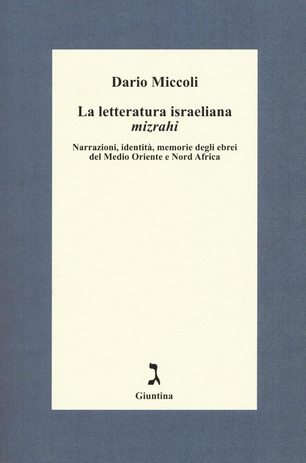 La letteratura israeliana mizrahi. Narrazioni, identità, memorie degli ebrei del Medio Oriente e Nord Africa