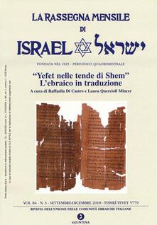 Camfeed.it La rassegna mensile di Israel (2018). Vol. 84\3: «Yefet nelle tende di Shem». L'ebraico in traduzione. Image