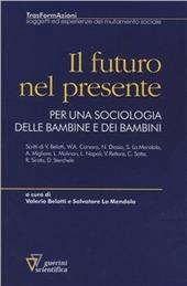 Il futuro non presente