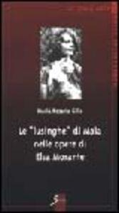 Le lusinghe di Maia nelle opere di Elsa Morante