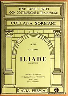 Filmarelalterita.it Iliade. Libro 1º Image