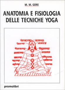 Winniearcher.com Anatomia e fisiologia delle tecniche yoga Image