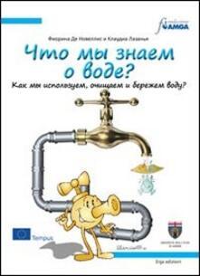 Lpgcsostenible.es Conosci l'acqua? Usarla, trattarla, risparmiarla. Ediz. russa Image
