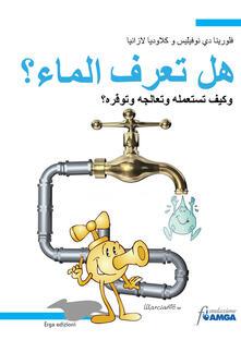 Premioquesti.it Conosci l'acqua? Usarla, trattarla, risparmiarla. Ediz. araba Image