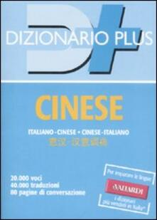 Nordestcaffeisola.it Dizionario cinese. Italiano-cinese, cinese-italiano Image