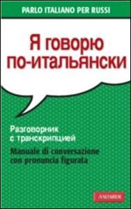 Parlo italiano per russi