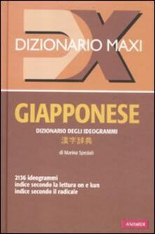 Winniearcher.com Dizionario maxi. Giapponese. Dizionario degli ideogrammi Image