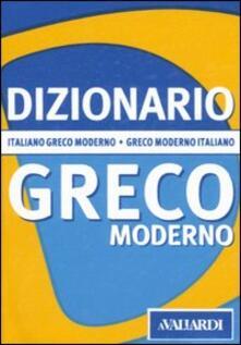 Dizionario greco moderno. Italiano-greco moderno, greco moderno-italiano.pdf