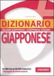 Osteriacasadimare.it Dizionario giapponese. Italiano-giapponese, giapponese-italiano Image