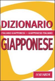 Warholgenova.it Dizionario giapponese. Italiano-giapponese, giapponese-italiano Image