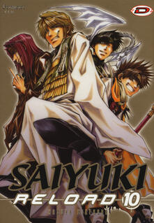 Winniearcher.com Saiyuki reload. Vol. 10 Image
