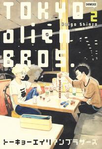 Tokio Alien Bros.. Vol. 2