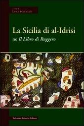 La Sicilia di Al-Idrisi ne «Il libro di Ruggero»