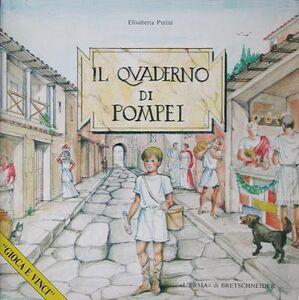 Il quaderno di Pompei