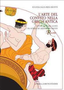 Winniearcher.com L' arte del convito nella Grecia antica. L'evoluzione del gusto da Achille a Alessandro Image