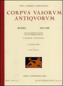 Corpus vasorum antiquorum. Russia. Vol. 9: St. Petersburgh: the State Hermitage Museum. Greek geometric, protoattic, mycenean and cypriote vases.