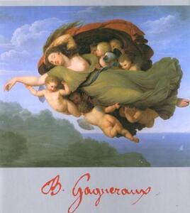 Il greco, il barbaro e la ceramica attica. Vol. 1