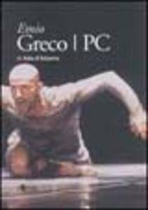 Emio Greco