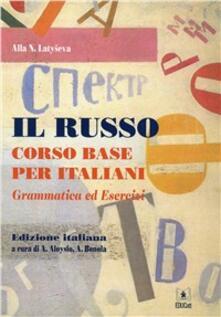 Antondemarirreguera.es Il russo. Corso base per italiani. Grammatica ed esercizi Image