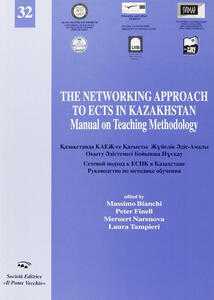The networking approach to ECTS Kazakhstan