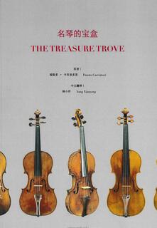 Lo scrigno dei tesori-The treasure trove. Ediz. bilingue - Fausto Cacciatori - copertina