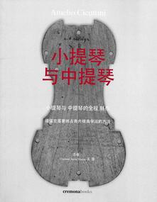 Il violino e la viola. Procedure per la costruzione. Secondo il metodo classico cremonese della forma interna. Ediz. cinese - Amelio Cicuttini - copertina