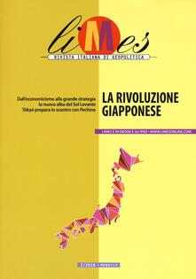 Fondazionesergioperlamusica.it Limes. Rivista italiana di geopolitica (2018). Vol. 2: La rivoluzione giapponese Image
