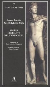 Storia dell'arte nell'antichità