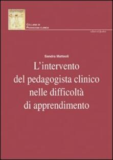 Nicocaradonna.it L' intervento del pedagogista clinico nelle difficoltà di apprendimento Image