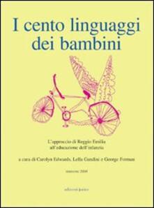 Daddyswing.es I cento linguaggi dei bambini. L'approccio di Reggio Emilia all'educazione dell'infanzia Image