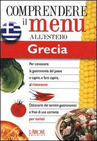 Dizionario del menu per i t...