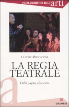 Squillogame.it La regia teatrale. Dalla pagina alla scena Image