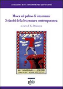 Mosca sul palmo di una mano: 5 classici della letteratura contemporanea