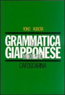 Rallydeicolliscaligeri.it Grammatica di giapponese moderno Image
