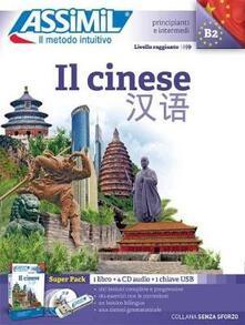 Premioquesti.it Il cinese. Con 4 CD-Audio. Con USB Flash Drive Image