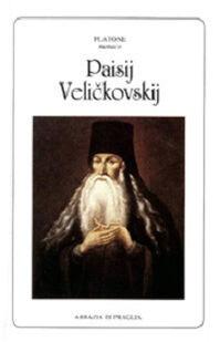 Daisij Velickovskij