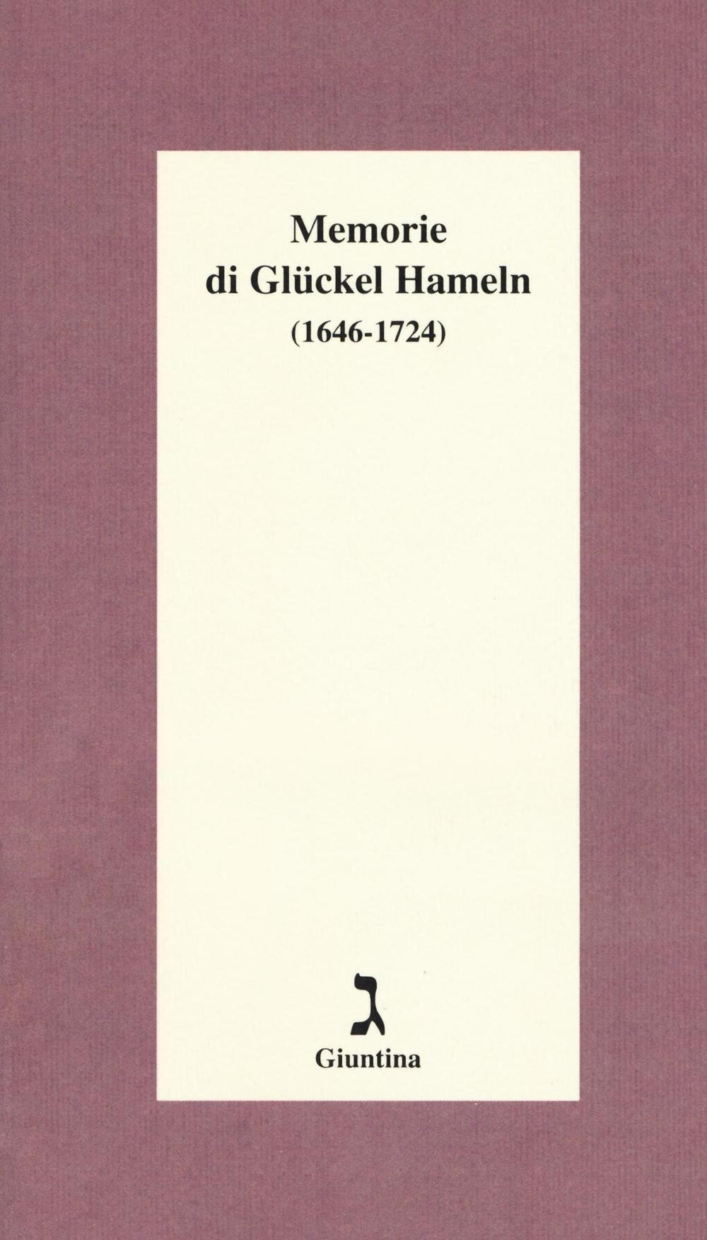Memorie di Glückel Hameln (1646-1724)