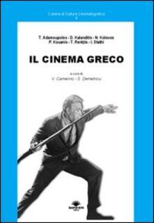 Il cinema greco - copertina
