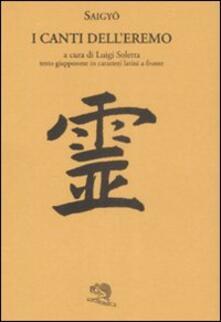 Voluntariadobaleares2014.es I canti dell'eremo. Testo giapponese in caratteri latini a fronte Image