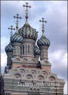 La chiesa ortodossa russa di Firenze - copertina