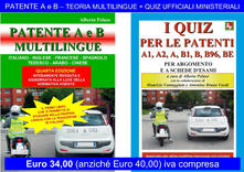 Voluntariadobaleares2014.es Patente A e B. Teoria multilungue + Quiz ufficiali ministeriali. Ediz. multilingue Image
