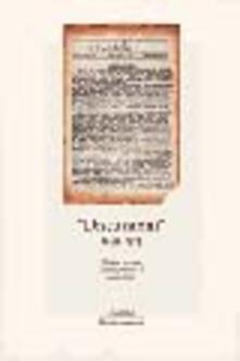 Collegiomercanzia.it Discussioni (1949-1953) Image