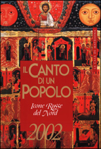 DioN la favola dellalbero dellumanità (Italian Edition)