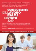 Consulente del lavoro. Esame di Stato 2019