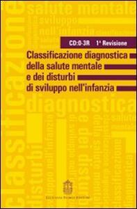 Classificazione diagnostica della salute mentale e dei disturbi di sviluppo dell'infanzia. 1ª revisione - copertina