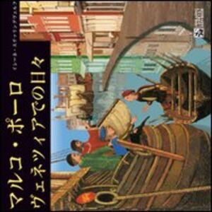 La Venezia di Marco Polo. Ediz. giapponese