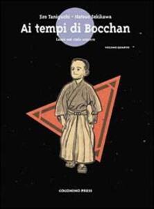 Ai tempi di Bocchan. Vol. 4