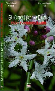 Gli incantevoli fiori delle Dolomiti. Ediz. giapponese